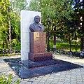 Памятник К.И.Миронову, Салехард - panoramio.jpg