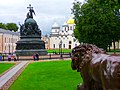 Памятник тысячелетию России (1862 г.) и новгородский Софийский собор (1045-1050 гг.) с крыльца Присутственных мест.jpg