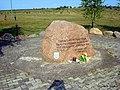 Памятник - panoramio (77).jpg
