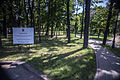 Петровский парк 23.jpg