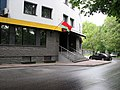 Посольство Республики Беларусь в Эстонской Республике.IMG 6738.JPG