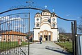 Православна црква Деспотовац.jpg