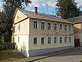 Проспект Ленина, 110 (Подольск) 03.jpg