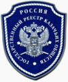 Реестр казачьих обществ России (шеврон).png