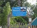 Родник Николая Угодника - panoramio.jpg