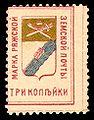 Ряжский уезд № 4 (1898 г.).jpg