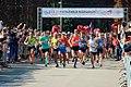 Старт Тульского марафона 2017.jpg
