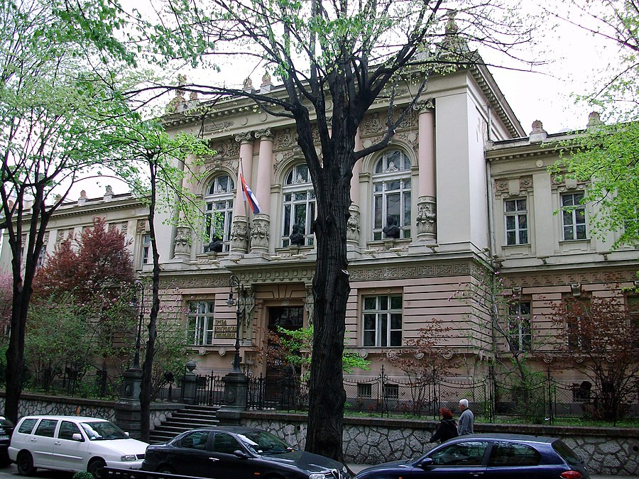 Third Belgrade Gymnasium