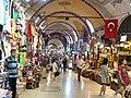 Турция (Türkiye), провинция Стамбул (il İstanbul), Стамбул (İstanbul), р-н Еминёню (ilçe Eminönü, Beyazıt), Гранд Базар (Kapalı Çarşı), 13-55 16.09.2008 - panoramio.jpg