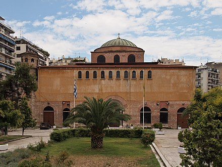 Hagia Sophia, Thessaloniki (8th century), one of the 15 UNESCO's Paleochristian and Byzantine monuments of the city Храм Святой Софии - panoramio (1).jpg
