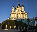 Церква Андріївська 05.jpg