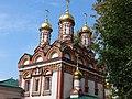 Церковь Николая Чудотворца на Берсеневке в Верх. Садовниках Москва 11.JPG