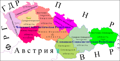 Республика чехословакия список монет россии 2014
