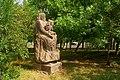 Հուշարձան Վահան Զատիկյանի անվան այգում.JPG