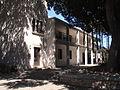 בית סירני בגבעת ברנר.JPG