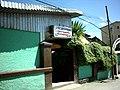 تصویر رستوران خیام در آدیس آبابا در کشور اتیوپی.jpg
