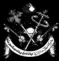 شعار الكنيسة.png