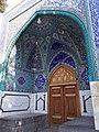 مسجد ارشاد.jpg