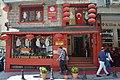 مطعم صيني في مدينة اسطنبول.jpg