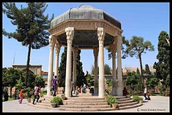 Hafezieh (Tomb of Hafez)