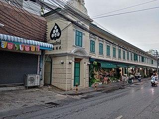 Ban Mo, Bangkok street in Bangkok, Thailand
