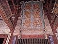 中國山西太原古蹟S963.jpg