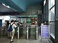 厦门BRT金榜公园站.jpg