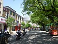宁化街景 - Street View of Ninghua County - 2015.05 - panoramio.jpg