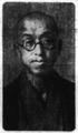 寫真は鎌田正威氏 1935-08-09.png