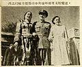 新疆青年歌舞团访问团6.jpg