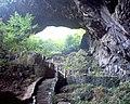 池州市大王洞景区-出口 - panoramio.jpg