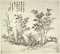 王翬、楊晉、顧昉、王雲、徐玫 仿古山水圖 冊 紙本-Landscapes after old masters MET ASA306.jpg