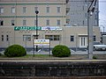 磐田駅(2007-6-25) - panoramio.jpg