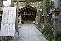神宝宮 (5330866160).jpg