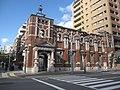 神戸市営地下鉄 みなと元町駅 Minatomotomachi Sta. - Panoramio 62668138.jpg