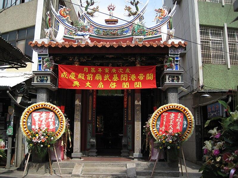 File:臺南開基武廟原正殿.JPG