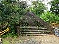 蘇澳金刀比羅神社階梯 Stairway of Suao Kotohira Shrine - panoramio.jpg
