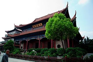 Gaomin Temple