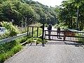 高鈴山登山口 2012-05-27 - panoramio.jpg