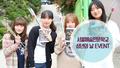 서울예술실용전문학교 성년의 날 EVENT! (1).png