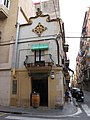 029 Casa Joan Ors (Barcelona), façana del c. Sant Carles 12.jpg