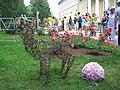073. St. Petersburg. Pavlovsk park.jpg