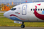 1000th Boeing Airplane for China - B-5756 - China Eastern Airlines - CAN (11403096335).jpg