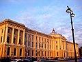 1031. St. Petersburg. Building of the Academy of Arts.jpg