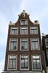 1126 amsterdam, geldersekade 1 (2)