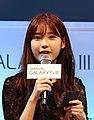 121214-갤럭시S3-팬미팅-아이유-직찍-by씨원한콜라 (2).jpg