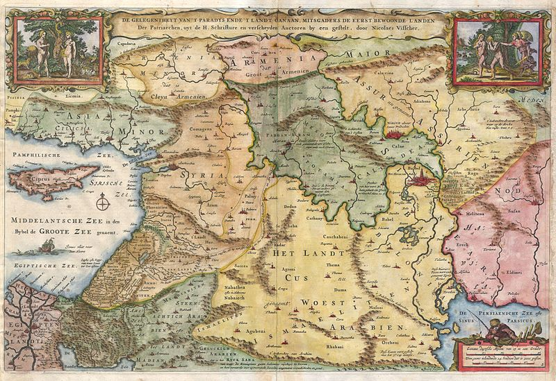 "File:1657 Visscher Map of the Holy Land or the ""Earthly Paradise"" - Geographicus - Gelengentheyt-visscher-1657.jpg"