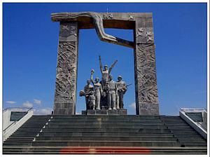 Phan Rang–Tháp Chàm - Image: 16 April Park