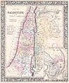 1864 Mitchell Map of Palestine, Israel or the Holy Land - Geographicus - Palestine-mitchell-1864.jpg