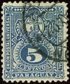 1887 5c Paraguay bridge Yv23 Mi20.jpg